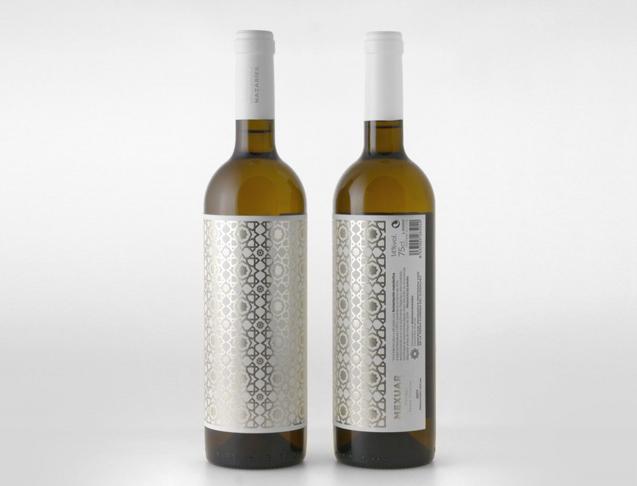 atipus_nazaries_premios_laus_diseño