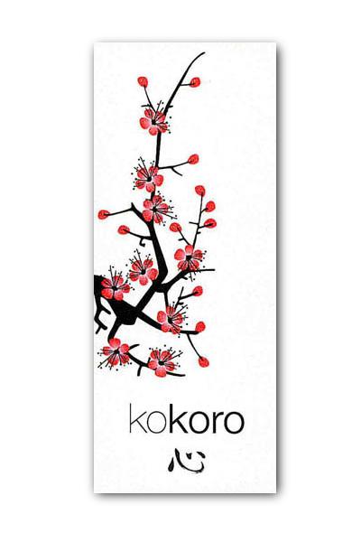 etiquetas vino grafiacas varias