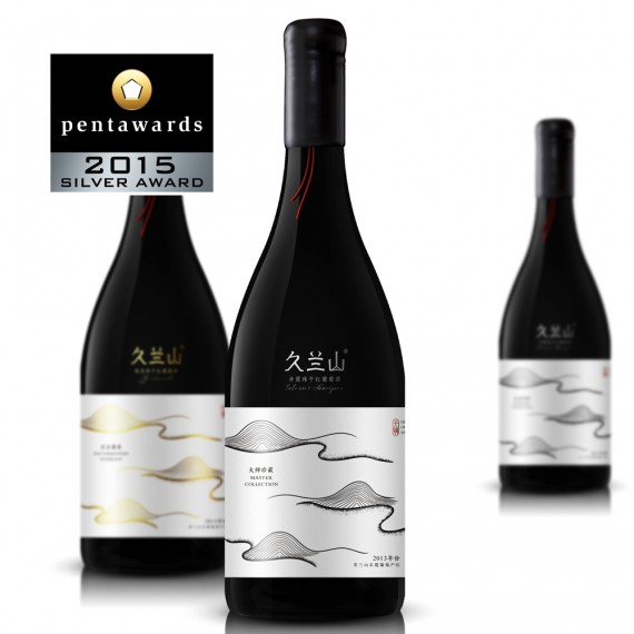 PENTAWARDS-2015-135B-LEFT-AND-RIGHT-JIULIAN-MOUNTAIN-570x570